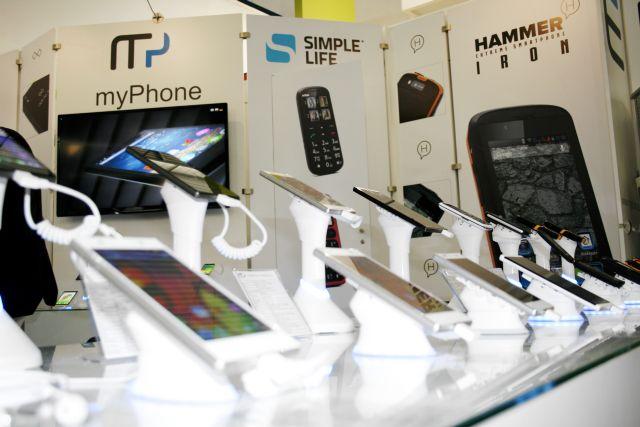 fot-myphone